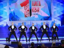 Челнинские КВНщики стали победителями 1/8 финала Первой лиги Международного союза КВН