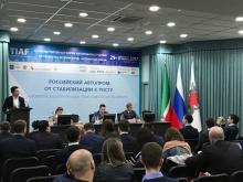 Делегация компании «Altinay» приедет изучать открытие бизнеса на территории ТОСЭР «Набережные Челны»