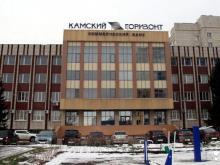 Часть помещений в здании банка-банкрота 'Камский горизонт' выставлены на продажу