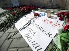 Питер, мы с тобой! Казанцы и гости столицы Татарстана несут цветы к станциям казанского метро