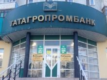 Последствия краха банка ТФБ: Центробанк отозвал сегодня лицензию у Татагропромбанка