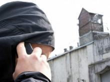 В Татарстане создана фонотека осужденных для выявления телефонных мошенников