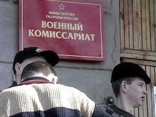 Набережночелнинский суд наказал призывника за уклонение от службы в армии