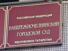 9 лет в колонии строгого режима проведет убийца соседа по общежитию 23/10