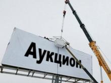 На 58 рекламных щитов претендуют 16 участников аукциона из Набережных Челнов, Казани и Самары