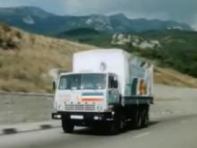 'Это же 'КАМАЗ' - догонять его бесполезно'. Как рекламировали челнинский грузовик в 1993 году