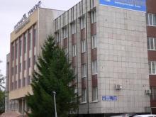Здание банка 'Камский горизонт' выставлено на продажу за 23 миллиона рублей