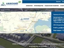 Поддельные сайты от имени предприятий 'Аммоний' и 'Менделеевсказот' предлагают дешевые удобрения