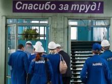 Зарплата рабочих 'КАМАЗа' в марте выросла на 1000 рублей
