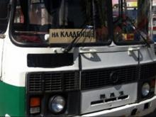 25 апреля автобусы на кладбища будут курсировать от 'Пединститута' с 7 часов утра