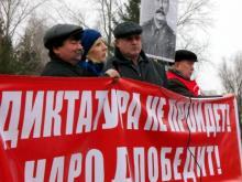 Челнинским коммунистам разрешили перекрыть проспект Мира днем 1 мая