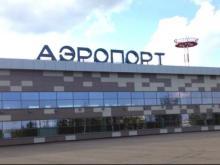 Для срочного снятия запрета на выезд за границу в аэропорту 'Бегишево' дежурят судебные приставы
