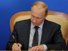 Путин ограничил места и время для митингов в РТ на время проведения крупных турниров по футболу