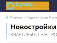 Какой выбрать этаж при покупке квартиры в новостройке в Москве
