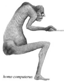 «Компьютерная шея»