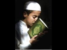 Отдыхай и молись