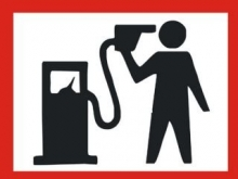 Бензин: анатомия цен