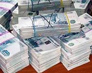 2 миллиона 153 тысячи рублей