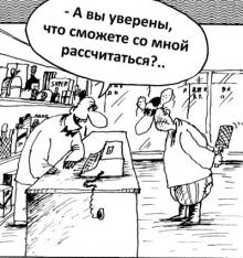- Алло, это анонимный телефон доверия ФСБ?