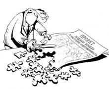 Цена земли в «Подсолнухах»