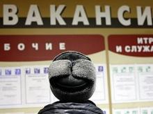 Работа в Новосибирске?