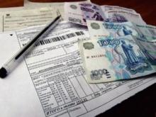 Скандалы из-за субсидии