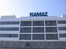 «КАМАЗ» получит 30 тысяч рублей