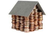 Цены на «первичку» вырастут еще