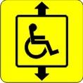 Лифт - только для инвалидов