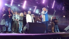 Концерт Памяти