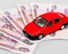 Автомобилист-налогоплательщик