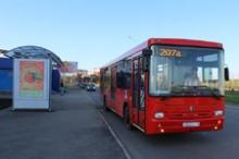 Где красные автобусы?