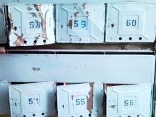 Почтовые ящики пропали вместе с почтой