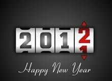 Новый год, между прочим!