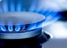 Оплата за газ на дому