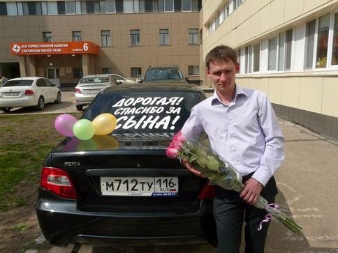Лучший подарок жене доставка цветов в светлограде
