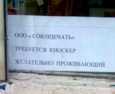 Название галереи