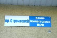 - Мой адрес не дом и не улица...  (Алина Романова)