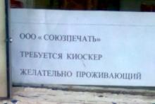 - Работа не для зомби (Айгуль Касымова)