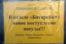 - Питайся – заряжайся! (Алексей Васильев)