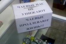 - Копейка – секунда, рубль – еще час. (Ильдар Сабирзянов)